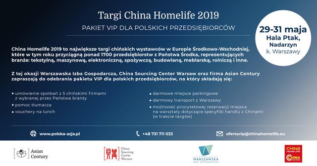 Pakiet VIP dla polskich przedsiębiorców – Targi China Homelife 2019