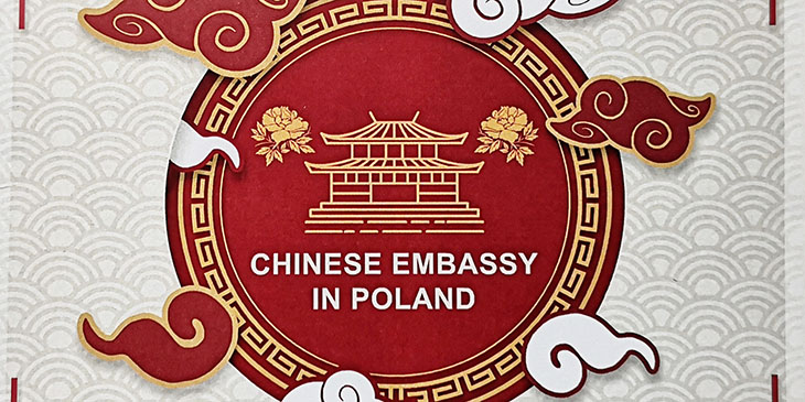 Dzień otwarty w ambasadzie Chin